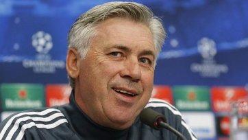 Анчелотти считает, что «Базель» не проиграет на «Энфилде»