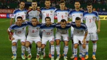 Сборная России больше не входит в топ-30 рейтинга ФИФА