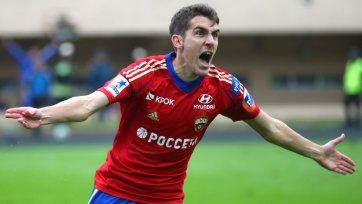 ЦСКА готов расстаться с Базелюком