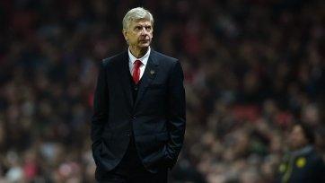 Венгер: «Сегодня я увидел по-настоящему сплоченный «Арсенал»