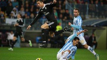 «Реал» выиграл на выезде у «Малаги»
