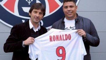 Роналдо: «Мне нравится посещать игры ПСЖ»