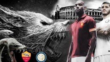Анонс. «Рома» - «Интер» - смогут ли «нерадзурри» снять с себя римское проклятье?