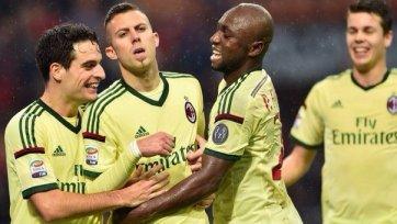 «Милан» подбирается все ближе к пьедесталу