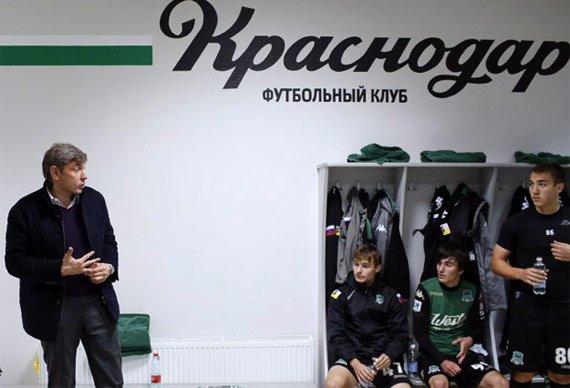Золотое сечение. Почему «Краснодар» - лучший клуб России прямо сейчас