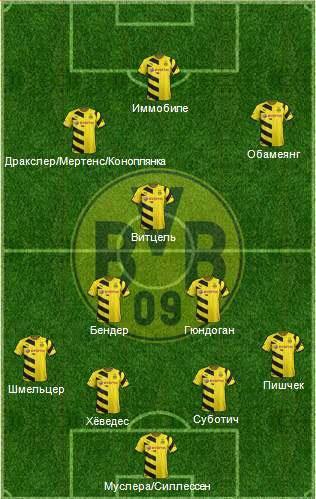 Special One. «Боруссия» (Дортмунд)