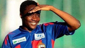 Ахмед Муса претендует на звание лучшего игрока Африки