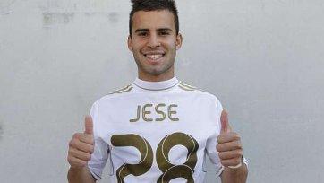 Хесе поможет «Реалу» в Кубке Испании
