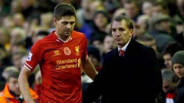Стивен Джеррард опроверг слухи о конфликте с главным тренером