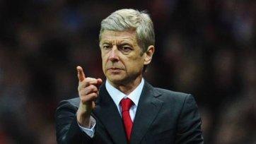Арсен Венгер: «За последние 15 лет мои команды всегда попадали в Лигу чемпионов»