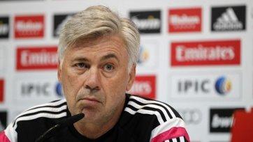 Анчелотти: «Все игроки «Реала» большие профессионалы»