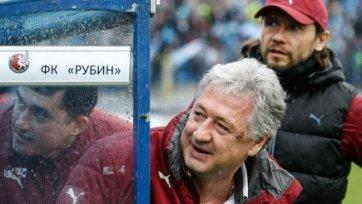Ринат Билялетдинов будет руководить «Рубином» в ближайшем матче