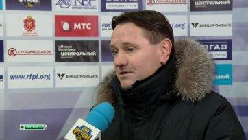 Аленичев: «Защитники «Уфы» не позволили нашим игрокам активничать у чужих ворот»