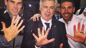 Карло Анчелотти вписал свое имя в историю «Реала»