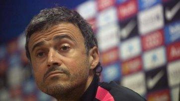 Луис Энрике: «Счет показывает, что мы серьезно подошли к матчу»