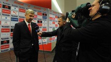Венгер не сомневается, что скоро «Арсенал» выиграет АПЛ