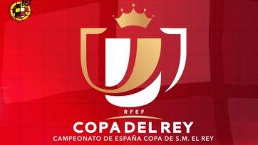 «Овьедо» и «Реал Сосьедад» отложили выяснение отношений на второй матч