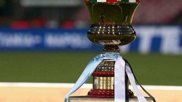 Все участники 1/8 финала Кубка Италии определены