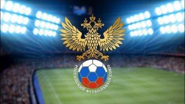 Все клубы РФПЛ выступают за лимит «10+15»