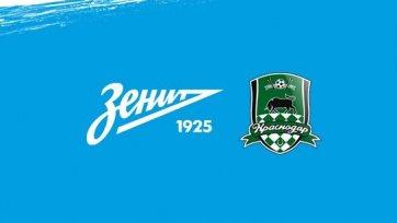Анонс. «Зенит» - «Краснодар». Центральный матч 17-го тура РФПЛ