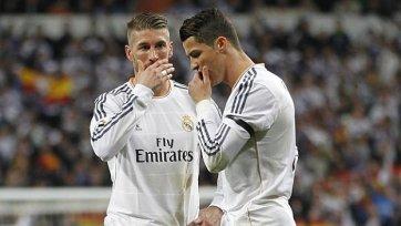 Серхио Рамос: «Мы гордимся тем, что в «Реале» есть такой футболист, как Роналду»