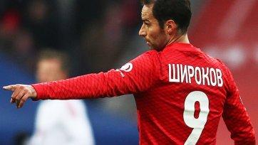 Широков: «Сейчас в России мало креативных футболистов»