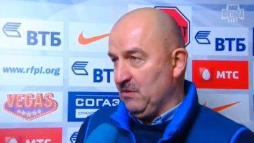 Станислав Черчесов: «Самое главное, что болельщики получили удовольствие от футбола»