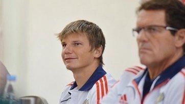 Аршавин: «Когда завершу карьеру, прощального матча не будет»
