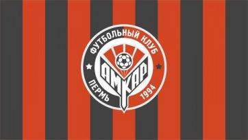 До конца этого года перед футболистами «Амкара» погасят задолженности