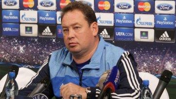 Слуцкий: «Бавария» в матче с нами не просто фаворит, а суперфаворит»