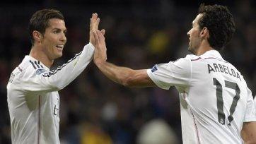 «Реал» предсказуемо разгромил «Лудогорец»
