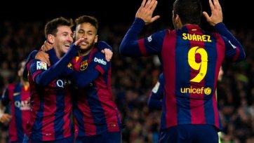 Суарес: «Очень рад, что забил гол, он придаст мне уверенности»