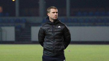 Сергей Ребров: «Соперник заслуживал попадания в плей-офф»