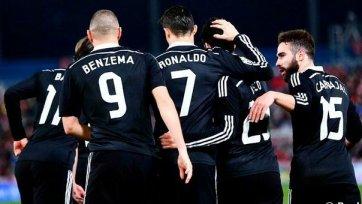 «Реал» добыл 20-ю победу кряду