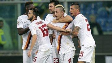 «Рома» в драматичном матче удержала победу