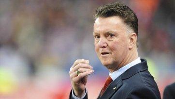 Луи ван Гаал: «Доволен победой, но следующий матч еще важнее»