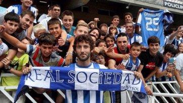 «Реал Сосьедад» на несколько недель потерял Гранеро