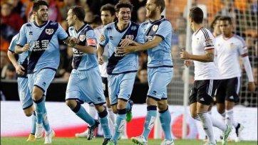 «Валенсия» в драматичном матче добыла путевку в 1/8 финала Кубка Испании
