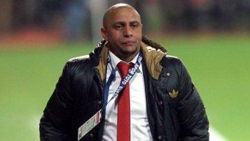 Лучшим тренером Турции стал Роберто Карлос