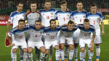 Сборная России удержала за собой 31-е место в рейтинге ФИФА