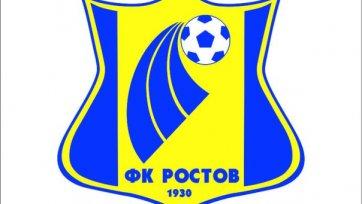 «Ростов» может подписать 2-3 новых футболистов