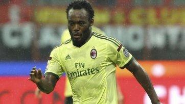 Эссьен не собирается покидать «Милан» в январе