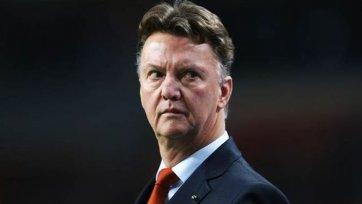 Луи ван Гаал: «Мы плохо провели начало матча и пострадали за это»
