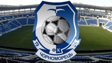 «Черноморец» могут покинуть сразу семь футболистов