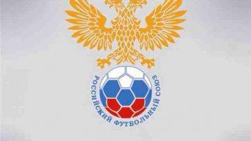Клубы РФЛ и руководство Премьер-Лиги предлагают меморандум