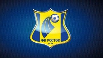 «Ростов» в январе не сможет заявить новичков