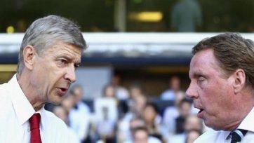 Реднапп: «Не могу представить «Арсенал» вне четверки»