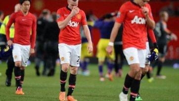 Футболисты «Манчестер Юнайтед» настроены на решительное преследование соперников