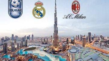 Мадридский «Реал» заработает четыре миллиона евро на товарищеском матче