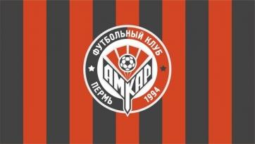 Перед Гаджи Гаджиевым поставлена задача сохранения «Амкара» в Премьер Лиге